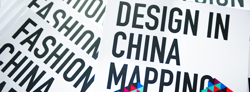 Mappings on design and fashion in China [2012]