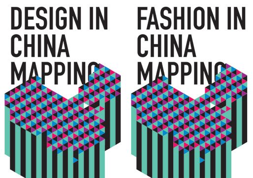 Design and Fashion in China Reports | DutchDFA by MovingCities, 2012