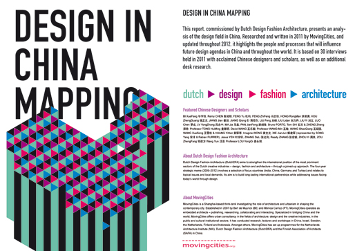 DutchDFA Design in China Mapping Report | MovingCities, 2012