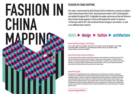 DutchDFA Fashion in China Report | MovingCities, 2012