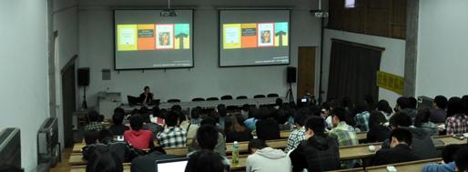 Bert de Muynck at CAA Hangzhou School of Architecture | April 12, 2012