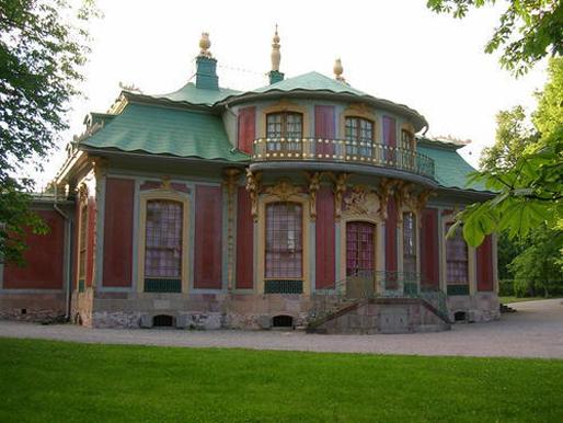 The Chinese Pavilion at Drottningholm Palace park | Stockholm, 1763