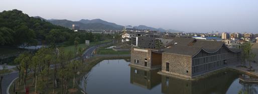 Central Academy of Fine Arts (Hangzhou) |  Image courtesy of Amateur Architecture Studio