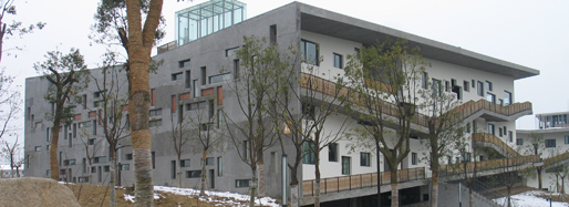 Xiangshan Campus (Huangzhou) | Amateur Architecture Studio