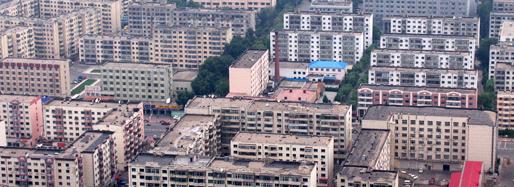 Harbin, July 2006