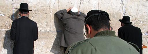 The Wailing Wall | Jerusalem, February 27, 2008