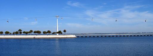 Lisbon World Expo Site