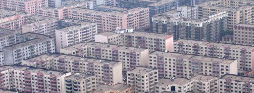 Harbin, 2006