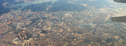 Shenzhen seen from above - China Southern Airlines  | January 19