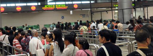 Macau's Barrier Gate frontier checkpoint | November 6, 2009