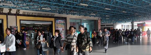 Tax free no-man's-land area between Macau and Zhuhai | November 6, 2009