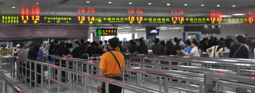 Zhuhai's Gongbei immigration and custom checkpoint | November 6, 2009