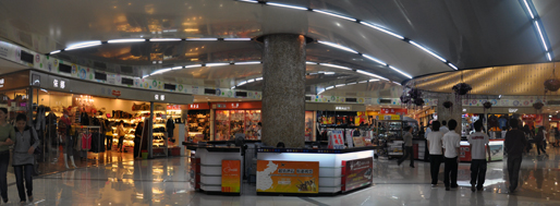 Gongbei underground pedestrian walkway, shopping plaza & coach station | November 6, 2009