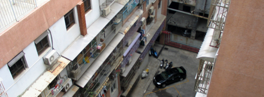 View from Colina da Pena, Macau | January 20