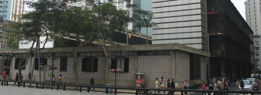 Portuguese School of Macau | January 20