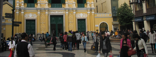 Church of S. Domingos, Macau | January 20