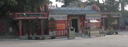 Tam Kung Temple, Coloane Village   Macau, Januart 22