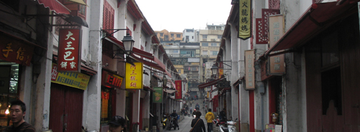 Rua da Felicidade or Happiness Street (once part of the red light district) | Macau, January 23