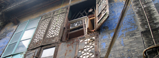 Mother-of-pearl (iridescent nacre) window openings   Macau