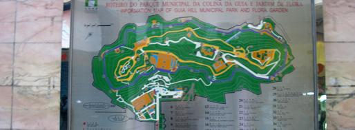 Guia Hill Municipal Park and Flora Garden   Macau