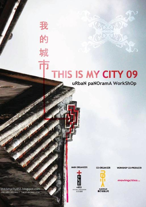 TIMC09 Urban Panorama Workshop (click to download pdf) | Macau, 3-5 July 2009
