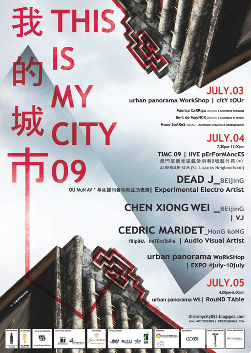 THIS IS MY CITY 09 poster (click to enlarge) | Macau, 3-5 July 2009
