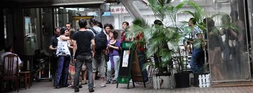 Urban Panorama Workshop   Lunch & coffee break
