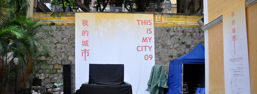 Urban Panorama Workshop | starting preparations for TIMC09 night event