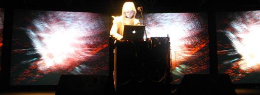 Dead J & Chen Xiongwei (performance) | source: Shanghai eArts Festival 2008