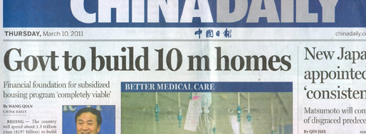 China to build 10m affordable homes in 2011 | China Daily, March 10, 2011