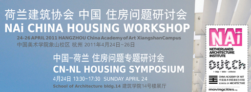 CN-NL Housing Symposium   Sunday April 24, 2011