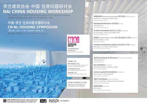 MovingCities NAi China MatchMaking program | 2009-11