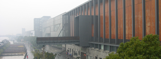 Ningbo Contemporary Art Museum (2005) | Amateur Architecture Studio