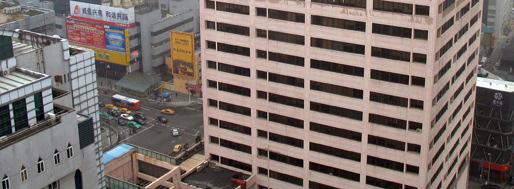 View from Ningbo World Hotel | Ningbo