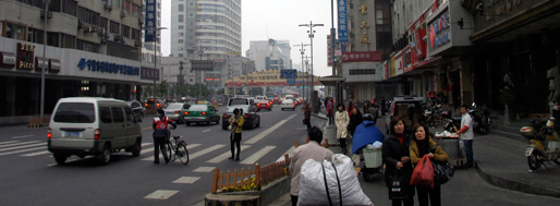 Strolling through the city center   Ningbo