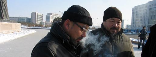Cai Jiang & Ai Weiwei | Ordos, January 26, 2008