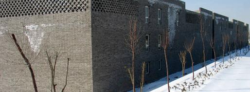 Art studios by Ai Weiwei, FAKE Design | Ordos, 2008