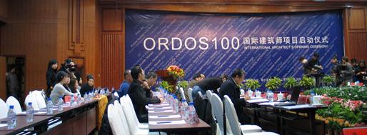 ORDOS100 symposium | Ordos, January 26, 2008