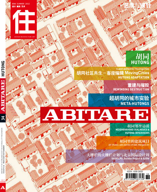 《ABITARE 住》#34 HUTONG | Guest-edited by MovingCities, 2013
