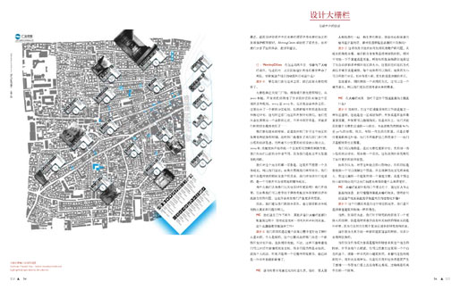 《ABITARE 住》HUTONG 胡同 | Interview with Liang Jingyu/approach architecture studio [Dashila(b) founder]