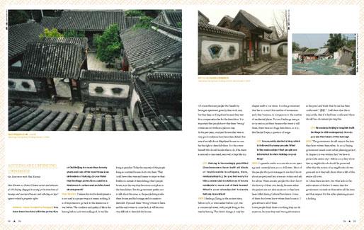 《ABITARE 住》HUTONG 胡同 | Dialogue with Professionals: Hua Xinmin