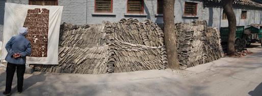 Urban Carpet 8x5 by Instant Hutong | Urban Carpet: Brown (Xi Si Bei, 2009)