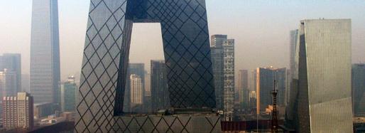 CCTV | Beijing, December 7, 2008