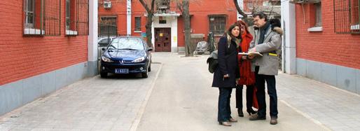 Crimson Architectural Historians in Baiwangzhuang | Beijing