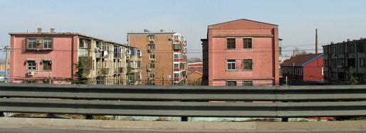 Daxing | Beijing