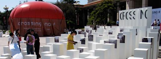 Crossing exhibition | Radic + Puga + Sotomayor