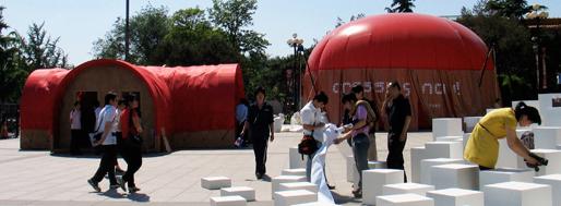 Crossing exhibition | OBRA (left) and Radic + Puga + Sotomayor (right)