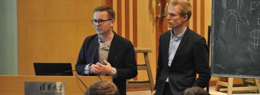 Teemu Kurkela & Antti Ahlava | present for the Museum of Finnish Architecture