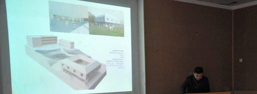 Presentation by CHE Fei [CU Office] | School+ WORKSHOP