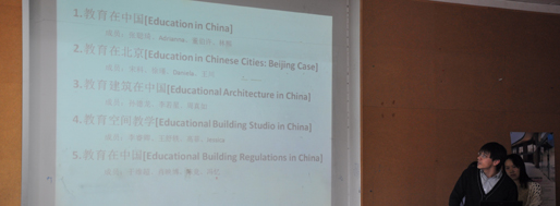 Introduction to students research by WANG Hui [Tsinghua School of Architecture]